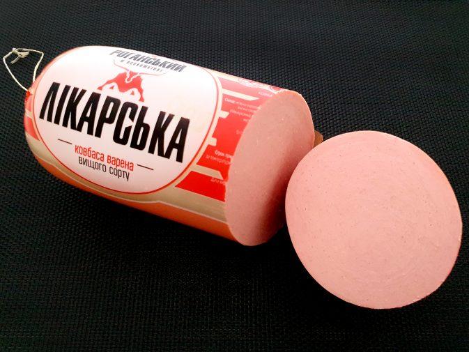 ЛІКАРСЬКА